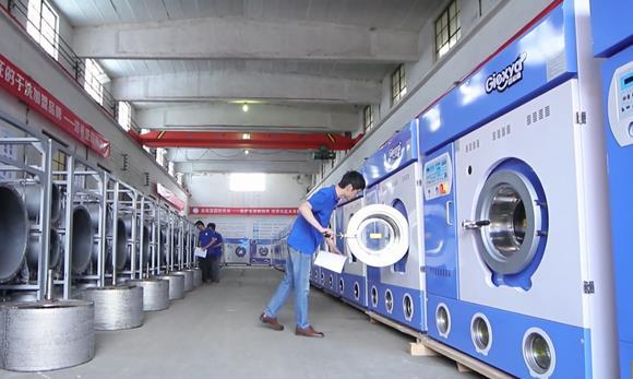 洁希亚国际洗衣生产质检中心