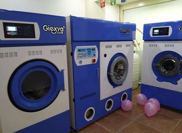 洁希亚国际洗衣临沂店