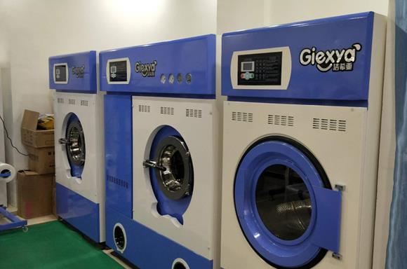 洁希亚国际洗衣沙河店