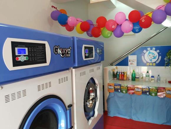 開干洗店市場如何 投資賺錢嗎