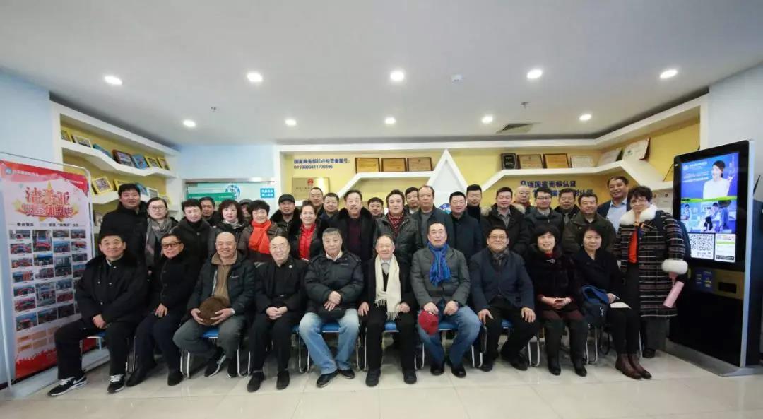 北京市洗染行业协会2019年专家联席会